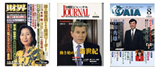イメージ|シロアリ駆除、シロアリ対策ならピーシープロテック - 東京 神奈川 埼玉